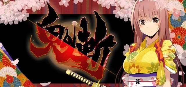 Onigiri Online !! Juego Japones Mmorpg