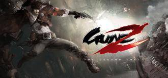 GunZ 2: The Second Duel logo