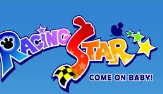 Racing Star: come on baby! logo